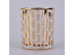 8oz 10oz Silver and Gold electroplating Candle Glass Jar