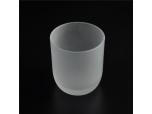 Custom Frosted Glass Candle Jars