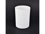 Decorative 350ml Matte White Glass Jars For Candle Making